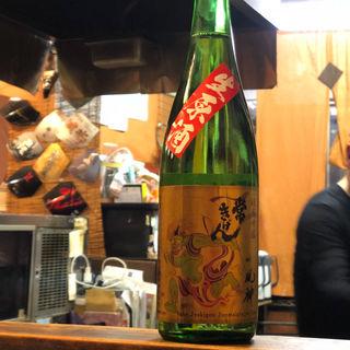 常きげん 純米吟醸「風神」生原酒(焼鳥はなび)