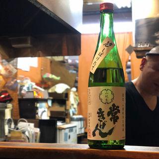 常きげん 限定・山廃純米生原酒(焼鳥はなび)
