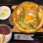 カレー煮込みうどん 牡蠣・玉(高砂 )