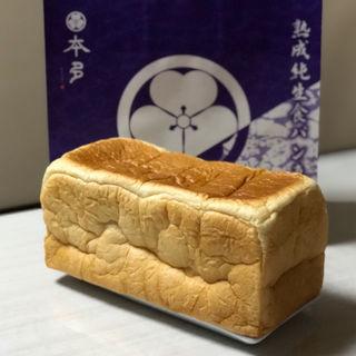 雅(熟成純生食パン専門店 本多)