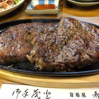 ステーキ(旨居屋 希望)