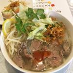 牛肉フォー(ニャットタン アジアンレストラン (【旧店名】サハラアジアンレストラン))