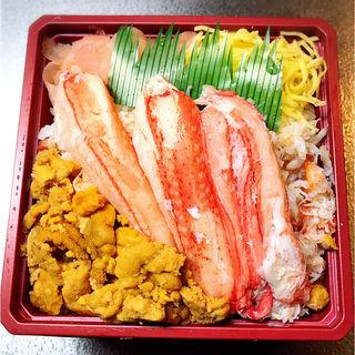 かに屋さんのお弁当(カネシマ嶋田商店 )