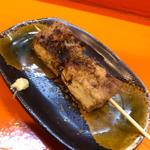 糸島あげ(串焼き)(二代目 けんのすけ  (【旧店名】けんのすけ 本店))