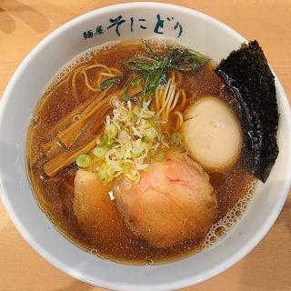 味玉醤油らーめん(麺屋 そにどり)