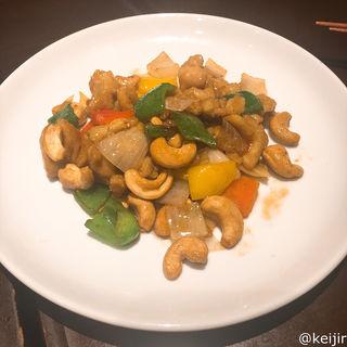 鶏とカシューナッツ炒め(京鼎樓 恵比寿本店)