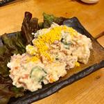 ポテトサラダ(地鶏ダイニング番長)