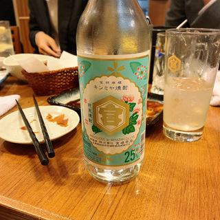 金宮ボトル