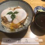 大かつ丼(勝漫 (かつまん))