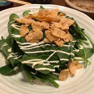 ほうれん草サラダ(風来坊 )
