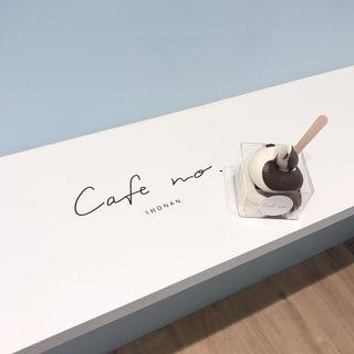 ソフトクリーム チョコレートMix