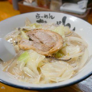 ちゃんぽん(ラーメンおいげん 本店)