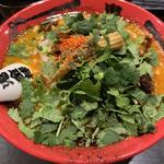 パクチーカラシビ味噌らー麺(カラシビ味噌らー麺 鬼金棒 (キカンボウ))