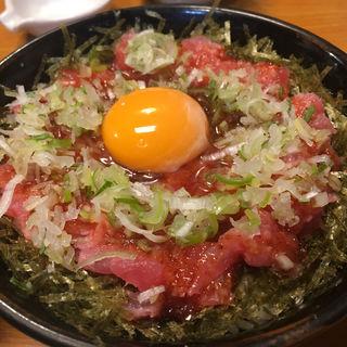 ネギトロユッケ丼