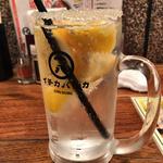 一八レモンサワー