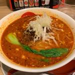 超激辛担々麺(ヌードルダイニング 道麺 居留地店)