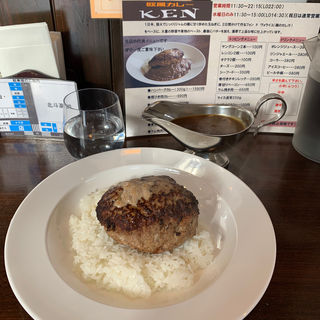ハンバーグカレー(KEN (ケン))