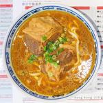 カレー牛バラ麺