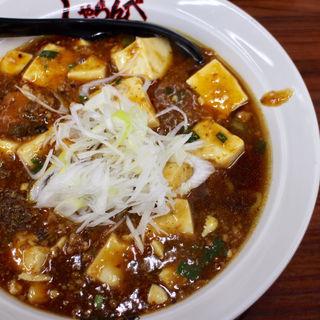 新辛麻婆麺(北海らーめん 札幌駅前店)