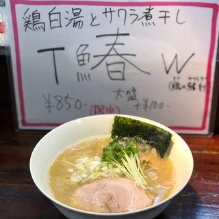 T鰆W(桐麺 )