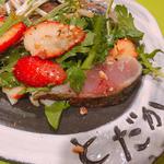 炙りしめ鯖といちごのサラダ