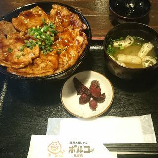 札幌みそ豚丼(帯広豚丼 ポルコ 札幌店)