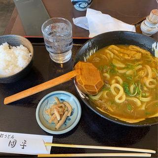 カレーうどん(手打ちうどん 団平 (だんぺい))
