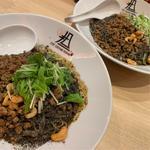 黒ごま担担麺(汁なし)