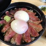あか牛丼(いまきん食堂 )