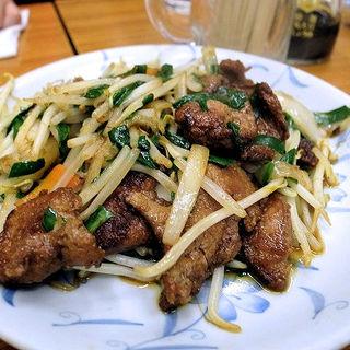 レバニラ炒め(豊田屋 三号店 )