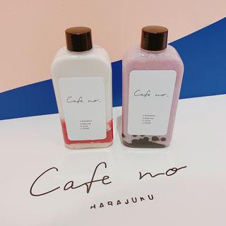 Bottle Drink スイートポテトミルク(Cafe no.)