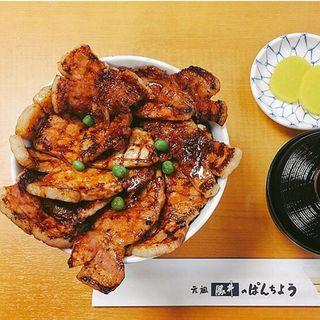 豚丼 松(ぱんちょう)