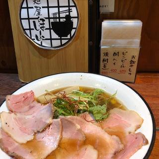お魚清湯ラーメン チャーシュー増し(麺屋ほぃ )