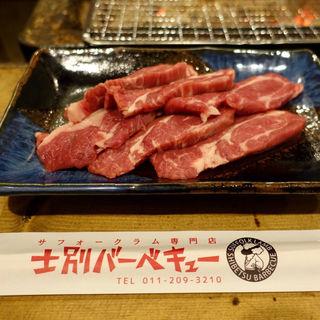 ラム肩肉ロース(士別バーベキュー)