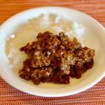 ラム肉のキーマカレー
