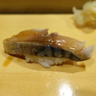 鯖(すし屋 高大)