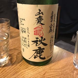 秋鹿(宏二郎丸 本店)