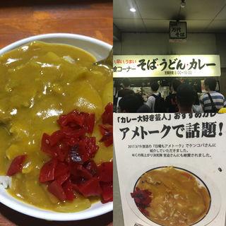 ミニカレーライス(名物 万代そば (【旧店名】 浦浜農園そばコーナー))