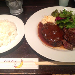 ハンバーグ&ステーキ