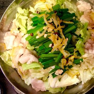 柚子塩もつ鍋