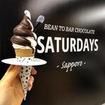 ディッパー インドネシア+北海道ハスカップ(サタデイズ チョコレート ファクトリー カフェ (Saturdays Chocolate Factory Cafe))