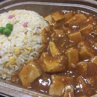 麻婆チャーハン(セブンイレブン 札幌南9条西7丁目店)