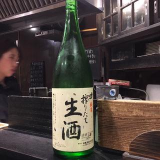 神亀 純米 搾りたて生酒