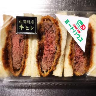 北海道産黒毛和牛 ヒレかつサンド