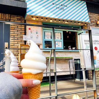 ミルキーソフトクリーム(生クリーム専門店ミルク)