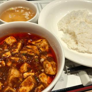 麻婆豆腐セット(陳建一麻婆豆腐店 グランデュオ立川店 (チンケンイチマーボードウフテン))