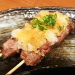 牛串おろしポン酢(2本)