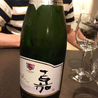 2017 高畠醗泡 プリデムースデラウェア 750ml