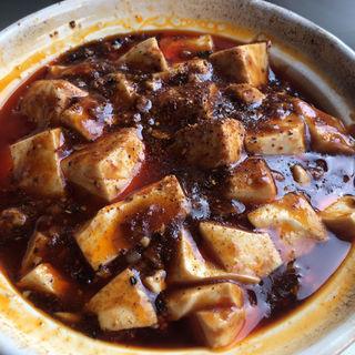 麻婆豆腐(涵梅舫)