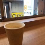 美味しいコーヒー (HOT/ICE)
